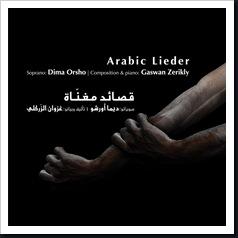 arabic-lieder